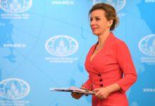 تصویر از روسیه: طالبان برای بهبود وضعیت افغانستان، تلاش میکنند