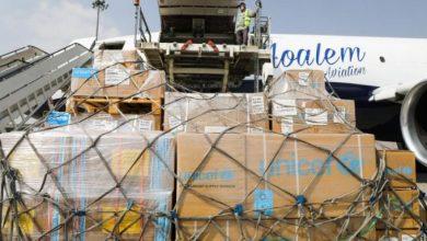 تصویر از یک محموله دیگر کمکهای بشر دوستانه اتحادیه اروپا از طریق دهلیز هوایی به کابل رسید