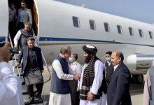 تصویر از وزیر خارجه پاکستان و رئیس سابق آی اس آی وارد کابل شد